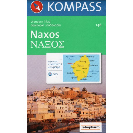 Kompass 246 Naxos 1:40 000