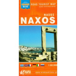 ORAMA Naxos 1:60 000