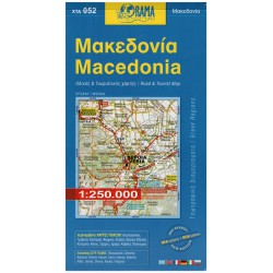 ORAMA 052 Macedonia/Makedonie 1:250 000
