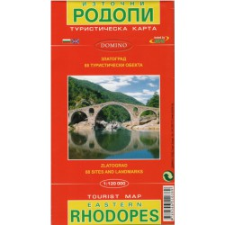 Domino Bulharsko-eastern Rhodopes 1:120000
