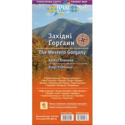 Aurius Západní Gorgany, hřeben Piškoňa 1:50 000 turistická mapa