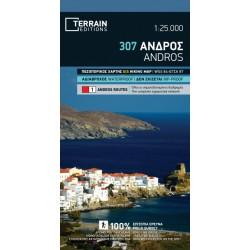 TERRAIN 307 Andros 1:25 000 turistická mapa (1)