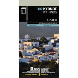 TERRAIN 302 Kythnos 1:25 000 turistická mapa (1)