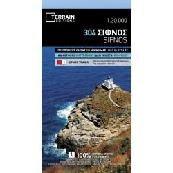 TERRAIN 304 Sifnos 1:20 000 turistická mapa