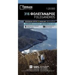 TERRAIN 316 Folegandros 1:20 000 turistická mapa