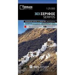 TERRAIN 303 Serifos 1:25 000 turistická mapa