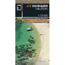 TERRAIN 412 Halkidiki/Chalkidiki 1:125 000 turistická mapa (1)