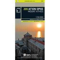 TERRAIN 209 Mount Athos/Agion Oros 1:50 000 turistická mapa (1)