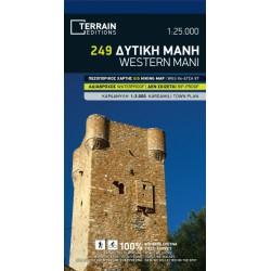TERRAIN 249 Západní Mani 1:25 000 turistická mapa