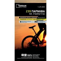 TERRAIN 239 Mt. Parnitha 1:25 000 turistická mapa (1)