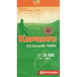 Kartografia Kosivský rajón 1:50 000 turistická mapa