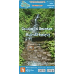 Aurius Skolivské Beskydy 1:50 000 turistická mapa