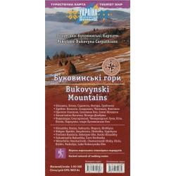 Aurius Pokutsko-Bukovinské Karpaty, Bukovinské hory 1:50 000 turistická mapa