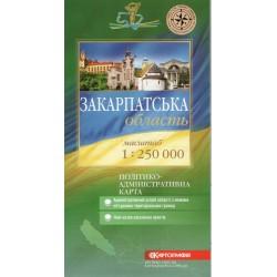 Kartografia Zakarpatská oblast 1:250 000 automapa